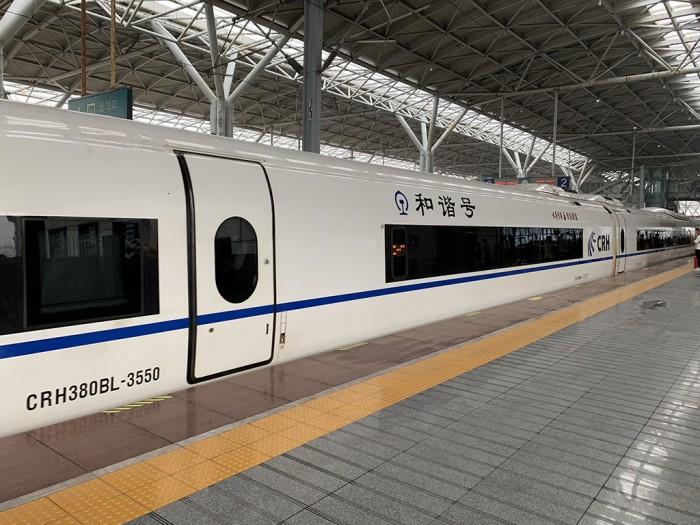 中国铁路:高铁Wi-Fi将融合5G技术