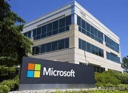 微软有哪些营业?