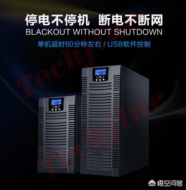 不连续电源有什么用途?