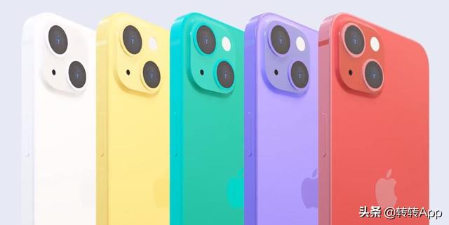 iPhone13和iPhone13 mini有什么动静吗iPhone13?