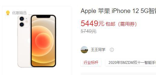 苹果13来了iPhone13,12能到几,和华为旗舰哪个好?