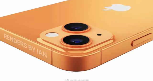 "iPhone13iPhone13,是不是实的""13香""?"