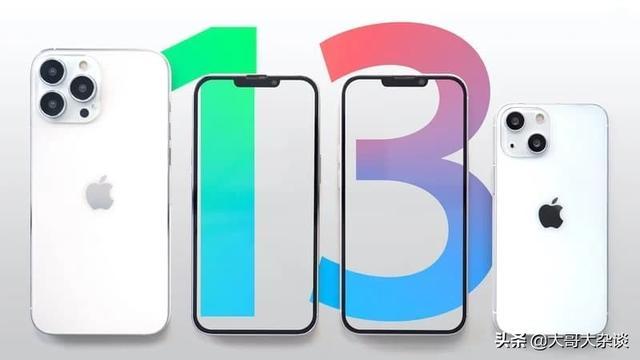 iPhone13系列携A15芯片而来,你看好吗?