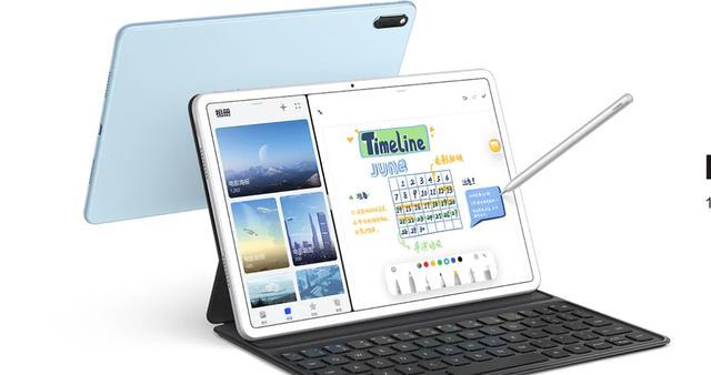 华为MatePad11平板电脑值得购置吗?哪些处所吸引了你?
