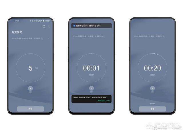 iOS 15的新功用有哪些是国产手机有的?