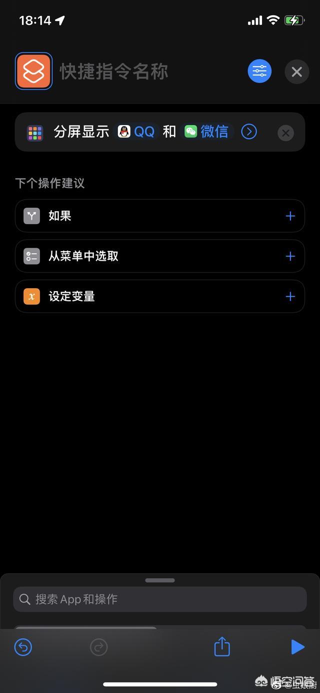 iOS 15测试版被曝光有分屏功用?