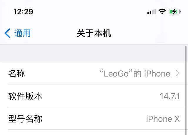 iphone 12系统有更新iOS15或者14.6的谈谈?