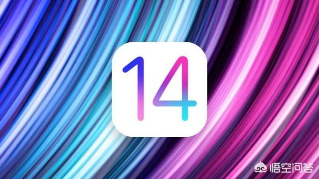 iOS 14兼容哪些设备?