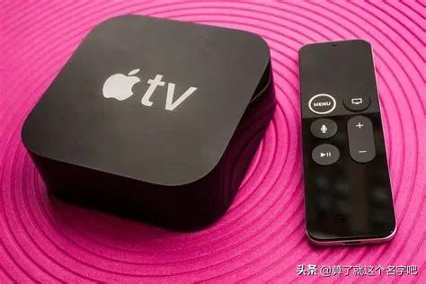 若何对待动静称Apple TV国行版已确认正式过审,内置爱优腾?那意味着什么?