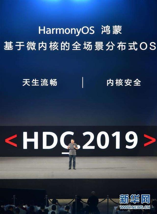 将来10年,华为的鸿蒙系统还有时机打败谷歌的安卓系统吗?
