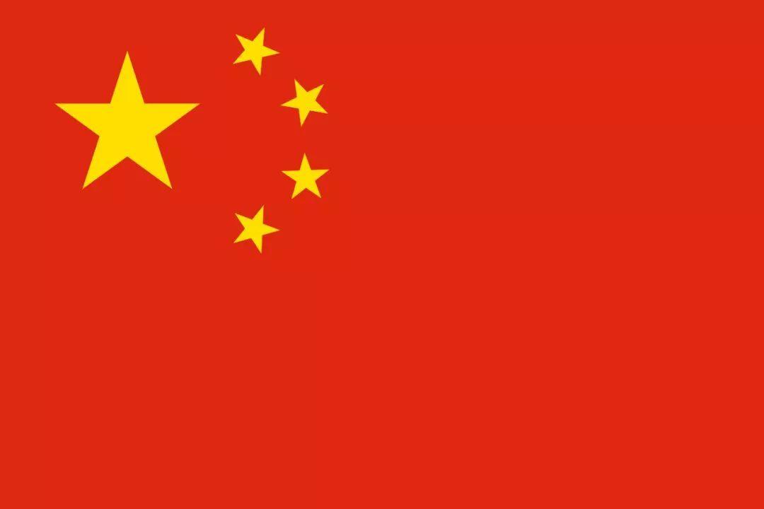东京奥运会中国体育代表团名单来了!