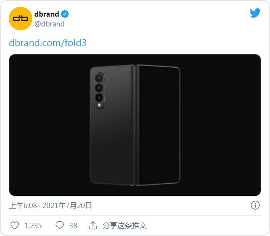 欧洲零售商曝光三星Galaxy Z Fold 3折叠屏新机报价