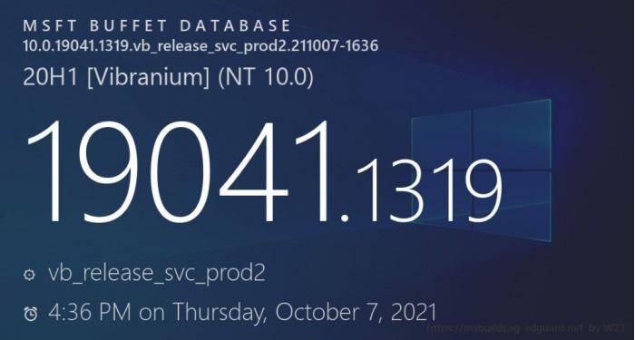 Windows 10 Build 19044.1319发布:带来大量改良